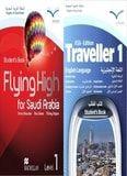 نظام المقررات اول ثانوي موقع حلول التعليمي In 2020 Travel