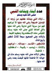 احرص على مشاركة هذه البطاقة لإخوانك فالدال على الخير كفاعله Bullet Journal Islam Quran