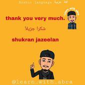 Learn Arabic Sentences Learning Arabic Learning Arabic Sentences