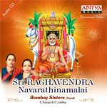 Sri Raghavendra Navarathnamalai Songs In 2020 Mp3 Song Songs Mp3 Song Download