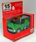 Nissan Silvia S10 Choro Q Green Product Edition Series Collection Special New Diecast Nissan Silvia Nissan Special