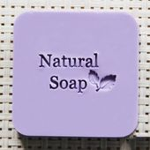 Leaf Pattern Handmade Soap Stamp – Soap Making – # Handmade # Sheet #Making #patt …   – Soap Diy