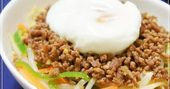 "Great recipe for Bibimbap Style Namul & Crumbly Ground Meat over Rice. I used ""E…"