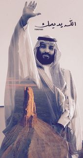 صور خلفيات اليوم الوطني 89 للعام 1441 9 In 2020 National Day Saudi King Salman Saudi Arabia Saudi Arabia Culture
