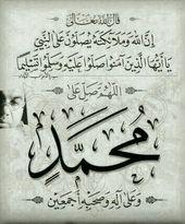 Pin On Arabic Calligraphy Art