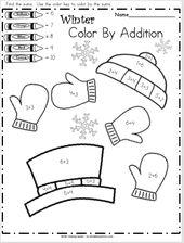 Free Winter Shade by Addition Worksheet – Madebyteachers