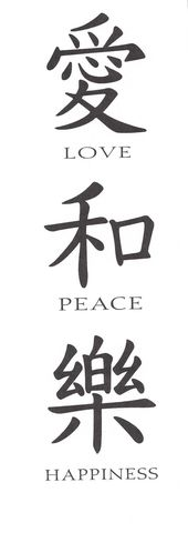Image result for japanese tattoo design character for peace