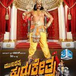 Kurukshetra Movie Free Download 720p Free Movies Kannada Movies Download Kannada Movies