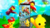 تحميل لعبة حياة ووبلي 2021 Wobbly Life للموبايل والكمبيوتر مجانا من ميديا فاير Usb Flash Drive Flash Drive Life