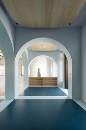 Ein japanischer Architekt schuf einen Indoorpark für Kinder mit Behinderungen