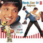 Hadh Kardi Aapne Song Download Hadh Kar Di Aapne Song Online Only On Jiosaavn Songs Hindi Movies Rani Mukerji