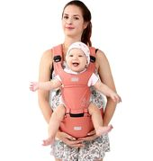 Baby Carrier Breathable Portable Kangaroos Baby Backpack And Ergonomics Baby Carrier For 1-36...