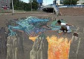 3d street painting – singing dragon  – Art