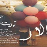 آلبوم عکس نوشته سخنان بزرگان برای پروفایل 2 تــــــــوپ تـــــــــاپ Text Pictures Love Quotes For Her Farsi Quotes