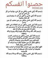 Pin By Abdel Hakim On أدعية Quran Quotes Love Islam Facts Islamic Quotes Quran