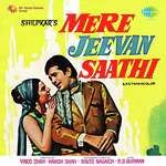 O Mere Dil Ke Chain Download Song From Mere Jeevan Saathi Jiosaavn In 2020 Songs Hindi Movie Song Mp3 Song Download