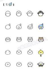 8 Sheets Korea DIY Kawaii Diary Pretty Point Sticke …