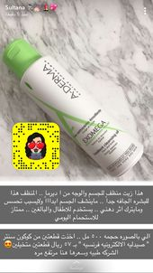 Pin By Hello On Care Skin Care Mask Skin Care Body Care