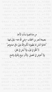 Pin By Zino On علاج لكل شيء Quotes Sayings Islam