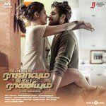 Kannamma Song Download Ispade Rajavum Idhaya Raniyum Song Online Only On Jiosaavn Songs Mp3 Song Lyrics