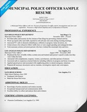 police resume example resume examples police and resume