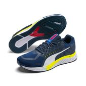PUMA Speed Sutamina Running Shoes,  Dark Denim/Blue/Yellow, size 9, Shoes