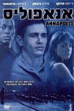 Gozlan Co אנאפוליס לצפייה ישירה עם תרגום מובנה James Franco Annapolis Movie Posters