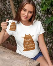 T-shirt and Mug design for cat lovers. Link in BIO.  cool with swag