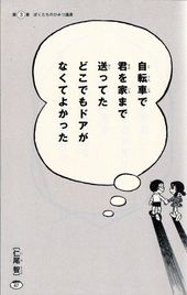 ボード Doraemon ドラえもん のピン