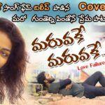 Naa Songs Telugu Mp3 Songs Free Download Naasongs Com In 2020 Mp3 Song Download Mp3 Song Love Songs Playlist