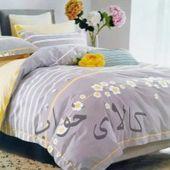 فروشگاه اینترنتی کالای خواب سید خندان Www Kalaiekhab Com 021