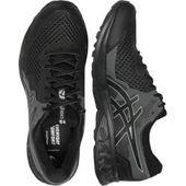 Asics men's trail running shoes Gel-Sonoma 4 G-tx, size 47 in gray AsicsAsics