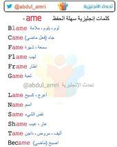 Pin By Dora 55 On تعلم الإنجليزية Learning English English Language Teaching Learn English Vocabulary Learn Arabic Language