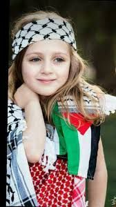 احلى صورة لابتسامة فلسينية Palestine Girl Palestine Art Palestine People
