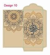 Duit Raya Sampul Template Yahoo Image Search Results Templates Design Image
