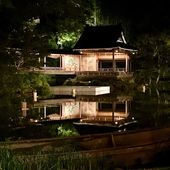 The Japanese Ryokan🌿 #travel #travelphotography…