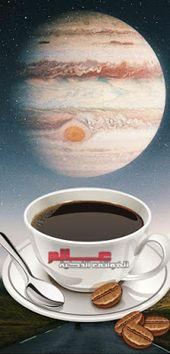 اجمل صور و خلفيات قهوة للهواتف الذكية Hd Coffee Wallpaper اجمل خلفيات و صور قهوة للموبايل Hd صور و خلفيات القهوة لله In 2020 Coffee Wallpaper Phone Wallpaper Tableware