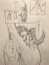 tamago👹🎴日輪ニ26b (@kimetama) / Twitter