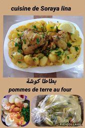 بطاطا كوشة بدجاج في كيس الشواء في الفرن Pommes De Terre Au Four Soraya Lina Food Chicken Meat