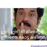 Malayalam Comedy Pack Telegram Sticker Pack Telegram Stickers Stickers Malayalam Comedy