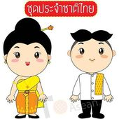 Asean Countries Malaysia More Thailand Info Here Http Islandinfokohsamui Com เด กๆ ก จกรรมสำหร บเด ก ภาพประกอบ