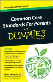Frequent Core Requirements For Dad and mom For Dummies Jared Myracle 1118841832 9781118841839 Frequent Core Requirements For Dad and mom For Dummies