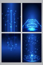 Vector blue style texture technology glare background | Backgrounds AI Free Download – Pikbest