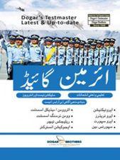 Aasan Arabi Grammer Urdu book All Parts in 1 Pdf Complete