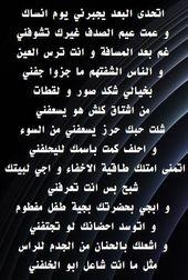 Pin On Iraq News