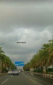 ممنوع الدخول الى عالمي انا و سمرائي و عدستي Eyes Beirut الصفحة 10 منتديات انفاس الحب Screenshots Desktop Screenshot Nissan