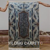 Yilong 3'x4.5' Antique hand knotted silk d…