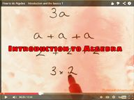 Introduction to alge