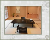The beautiful tatami