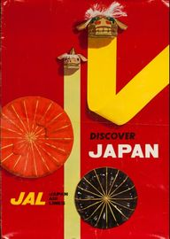 JAL • Japan Airlines
